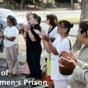 Call to Action: Rally to Shut Down the McFarland GEO Women's Prison, Thurs. 7/31