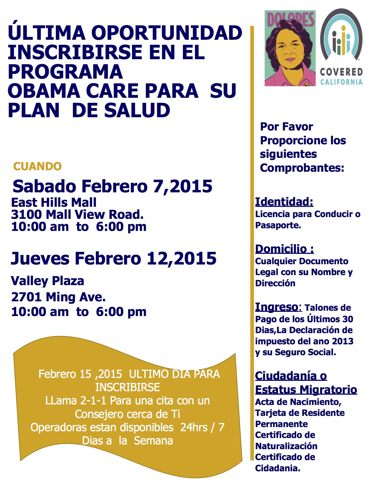 Obamacare Event Flyer 2-15 Spanish