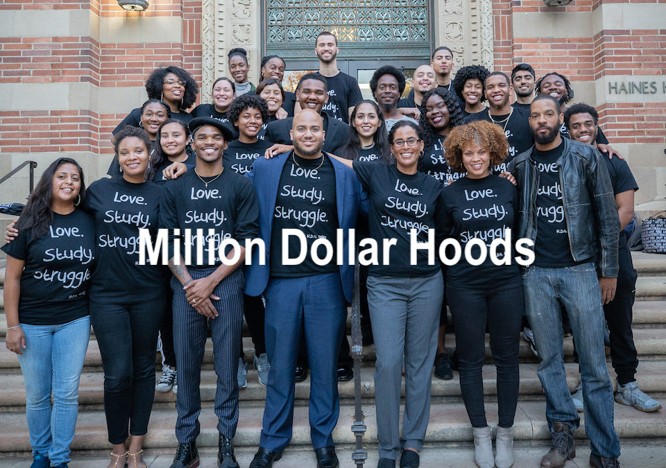 Million Dollar Hoods Community Forum, Wed. 7/24, 6pm